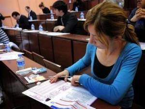 KPSS Önlisans Sınavı