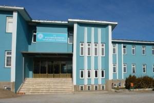 Tatvan Meslek Yüksekokulu