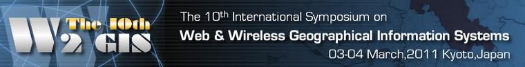 CBS'de Kablosuz ve Web Teknolojileri Sempozyumu